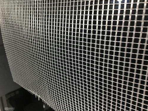 Lưới chống thấm